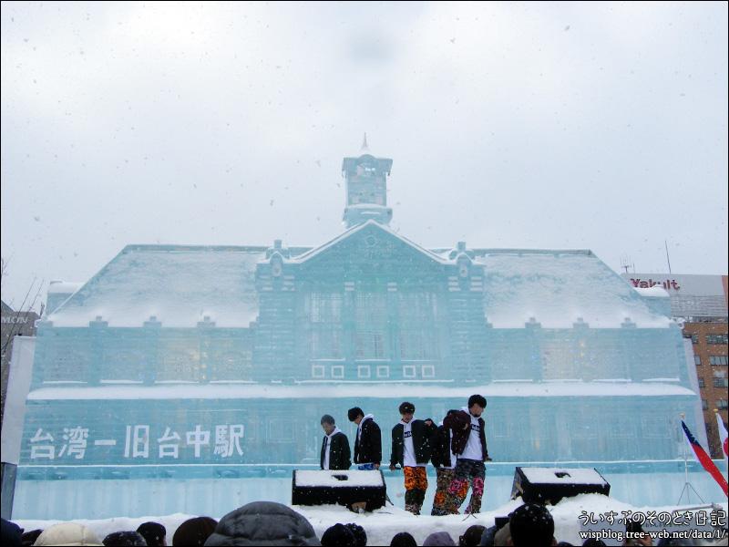 第69回さっぽろ雪まつり -SAPPORO SNOW FESTIVAL 2018- 大通 5丁目西 毎日新聞 氷の広場「台湾 -旧台中駅-」