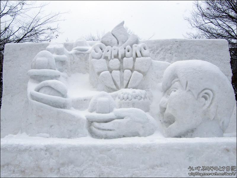 第69回さっぽろ雪まつり -SAPPORO SNOW FESTIVAL 2018- 大通 6丁目 市民の広場「ようこそさっぽろ雪まつりへ!冬季オリンピック・パラリンピック札幌大会を誘致しよう!おにぎりアクション2018に参加しよう」