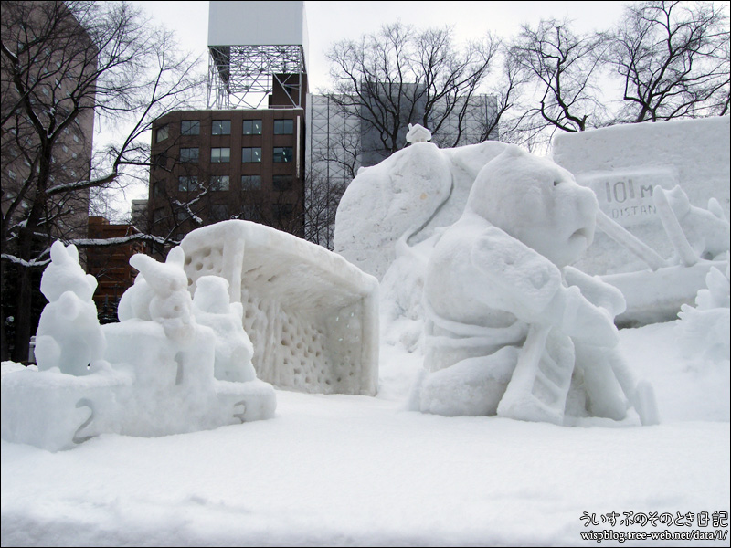 中雪像「動物たちの冬のスポーツ大会」| 第69回さっぽろ雪まつり -SAPPORO SNOW FESTIVAL 2018- 大通 9丁目 市民の広場