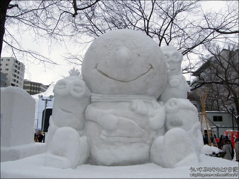 #9「今年人気のミニキャラも雪像製作にやってきた!」| 第69回さっぽろ雪まつり -SAPPORO SNOW FESTIVAL 2018- 大通 9丁目 市民の広場