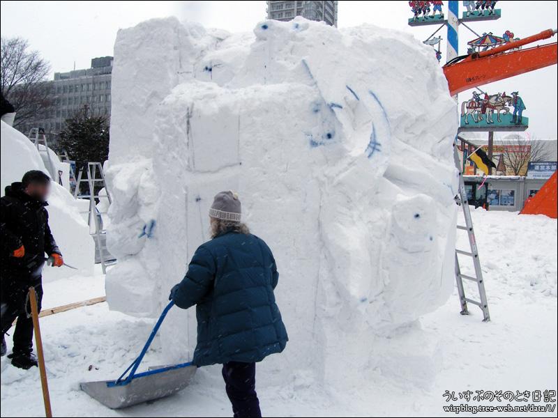 アメリカ | 第69回さっぽろ雪まつり -SAPPORO SNOW FESTIVAL 2018- 大通 11丁目 国際広場