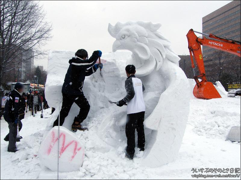 タイ | 第69回さっぽろ雪まつり -SAPPORO SNOW FESTIVAL 2018- 大通 11丁目 国際広場