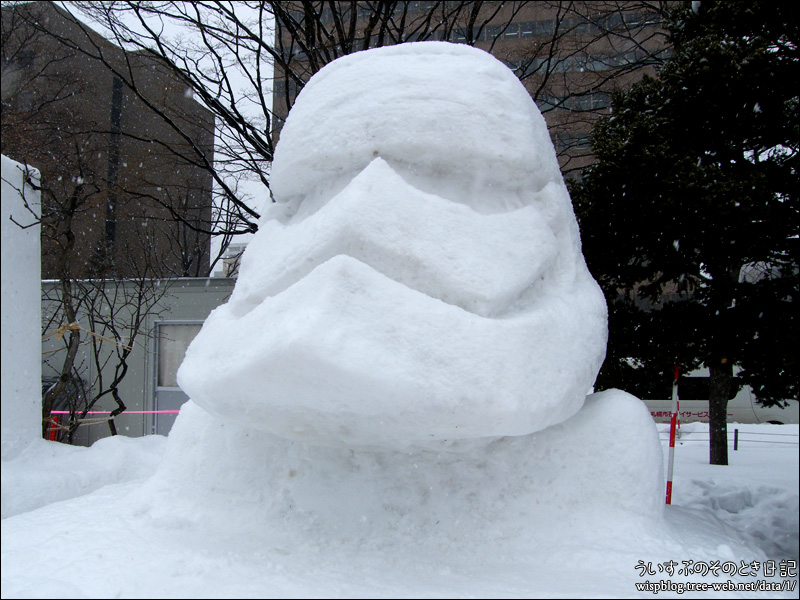 #39「ホワイト仮面」 | 第69回さっぽろ雪まつり -SAPPORO SNOW FESTIVAL 2018- 大通 12丁目 市民の広場