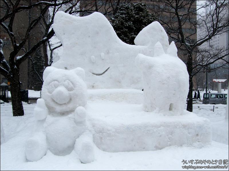 #44「天上へ浮上!北海道」 | 第69回さっぽろ雪まつり -SAPPORO SNOW FESTIVAL 2018- 大通 12丁目 市民の広場
