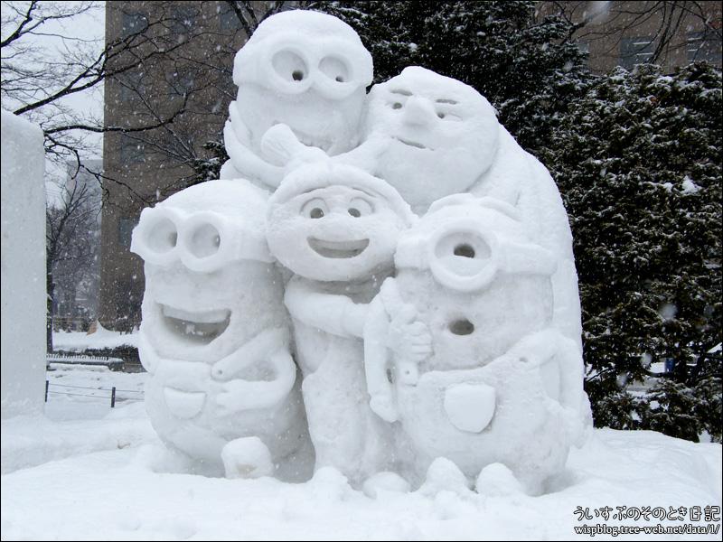 #51「怪盗グルーのミニオン大雪像!」 | 第69回さっぽろ雪まつり -SAPPORO SNOW FESTIVAL 2018- 大通 12丁目 市民の広場