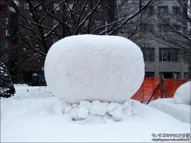 #77「十勝産小豆使用 ふっくらあつあつあんまん」 | 第69回さっぽろ雪まつり -SAPPORO SNOW FESTIVAL 2018- 大通 12丁目 市民の広場