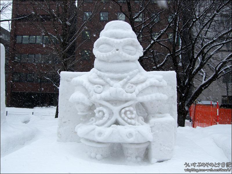 #76「しゃこちゃん札幌観光中」 | 第69回さっぽろ雪まつり -SAPPORO SNOW FESTIVAL 2018- 大通 12丁目 市民の広場
