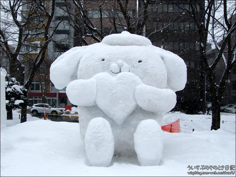 #64「ポムポムプリン」 | 第69回さっぽろ雪まつり -SAPPORO SNOW FESTIVAL 2018- 大通 12丁目 市民の広場