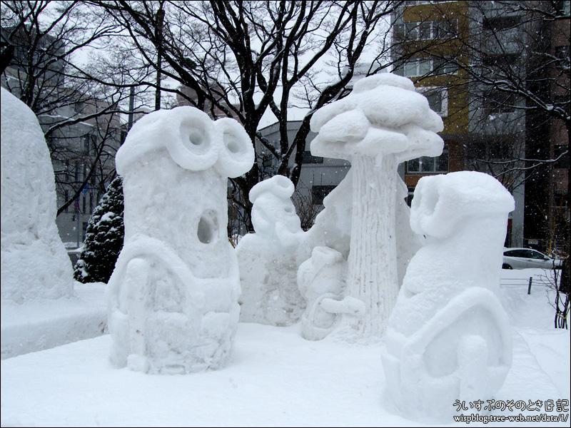 #60「ミニオンズ『一本松』に集合!」 | 第69回さっぽろ雪まつり -SAPPORO SNOW FESTIVAL 2018- 大通 12丁目 市民の広場
