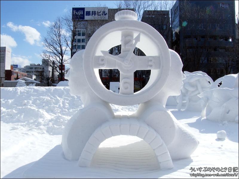 インドネシア | 第69回さっぽろ雪まつり -SAPPORO SNOW FESTIVAL 2018- 大通 11丁目 国際広場