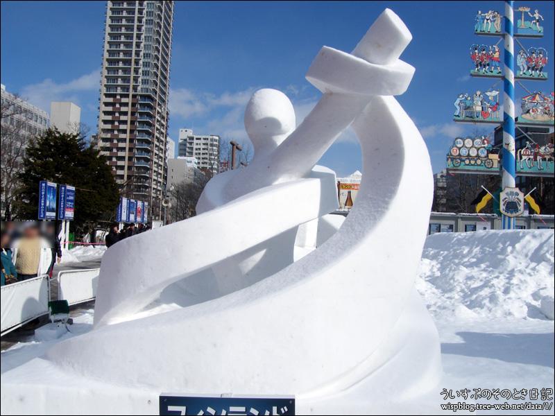 フィンランド | 第69回さっぽろ雪まつり -SAPPORO SNOW FESTIVAL 2018- 大通 11丁目 国際広場