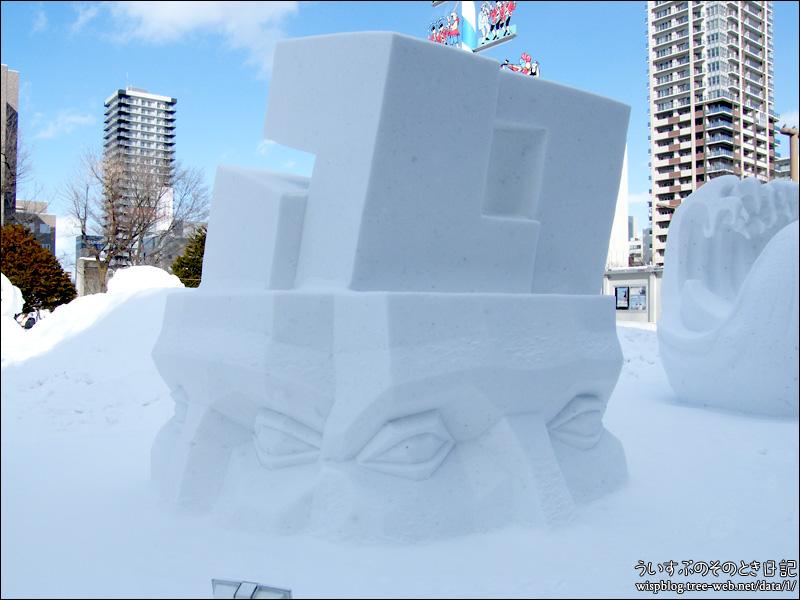 姉妹都市・大田広域市(韓国) | 第69回さっぽろ雪まつり -SAPPORO SNOW FESTIVAL 2018- 大通 11丁目 国際広場