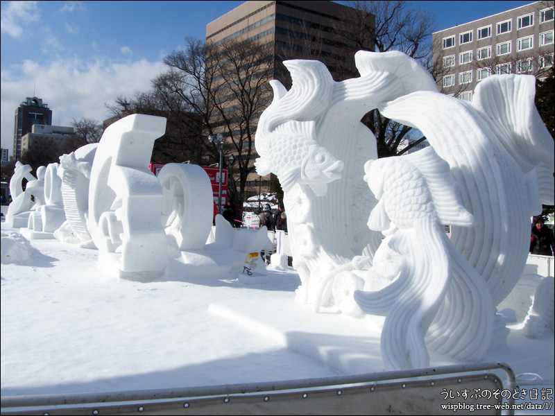 第69回さっぽろ雪まつり -SAPPORO SNOW FESTIVAL 2018- 大通 11丁目 国際広場