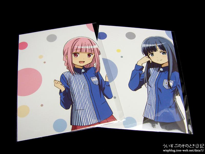 ローソン『マギアレコード 魔法少女まどか☆マギカ外伝』キャンペーン