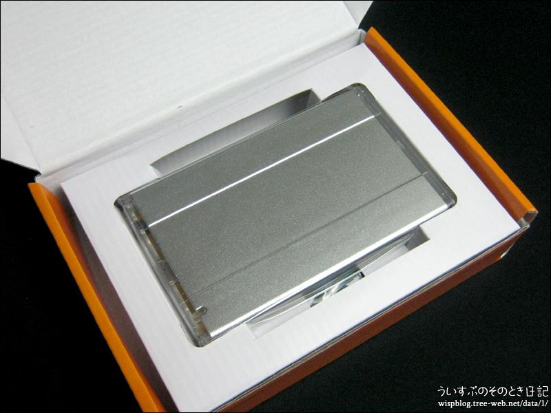 フリーダム SATA 2.5インチ ハードディスクケース