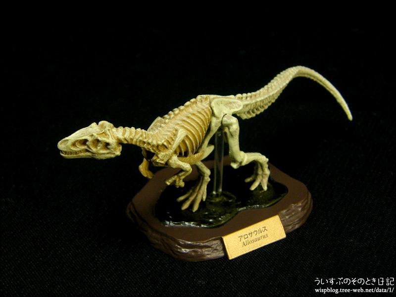 カプセルQミュージアム 恐竜発掘記 恐竜全身骨格展示室 [海洋堂]