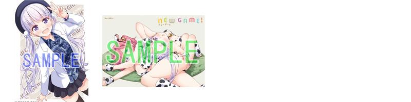 NEW GAME! メロンブックス [特典]