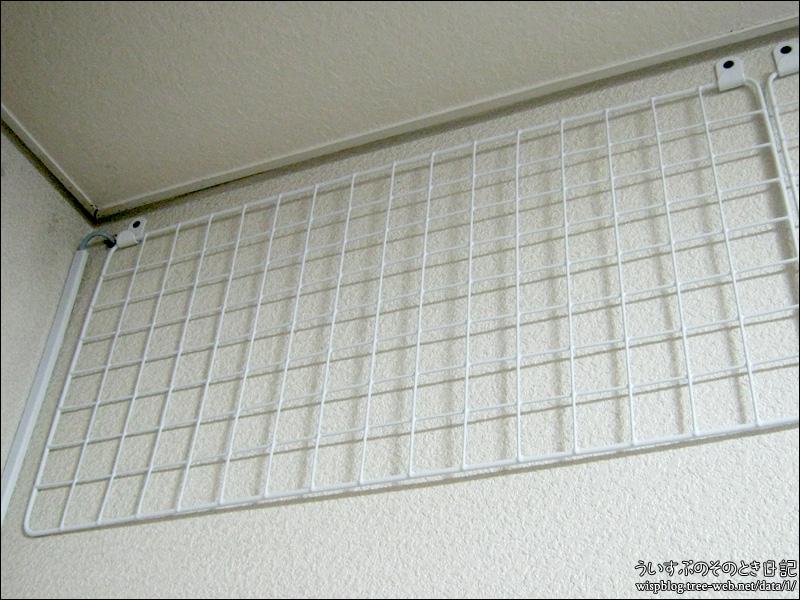 ワイヤーネットを壁に吊り下げたところ