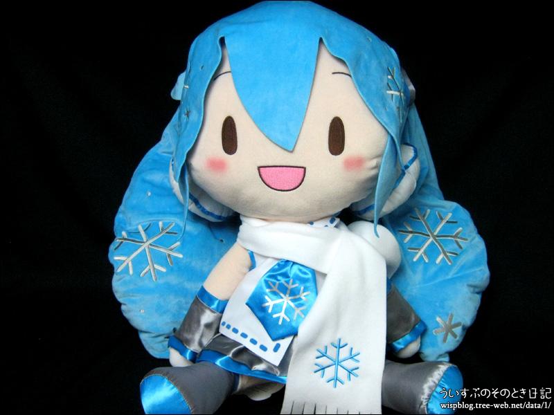 雪ミク どでかジャンボふわふわぬいぐるみ