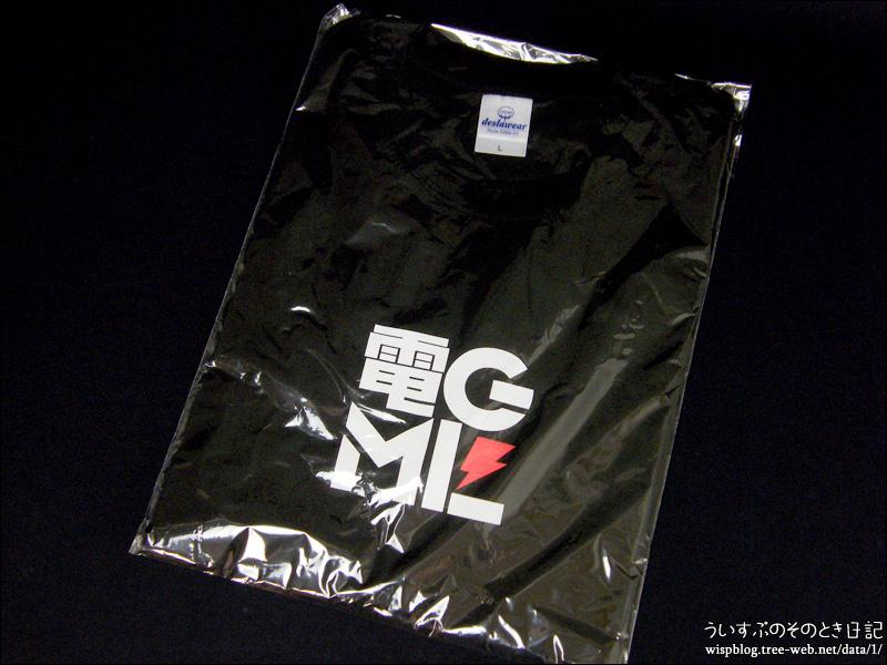 キャラアニ.com 『ゴールデンウィーク福袋 for MEN 【18X】』 電撃 game music live Tシャツ