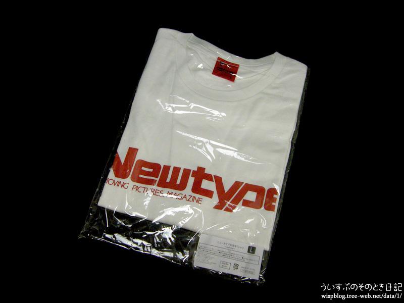 キャラアニ.com 『ゴールデンウィーク福袋 for MEN 【18X】』 Newtype ニュータイプ 30周年記念 Tシャツ 白