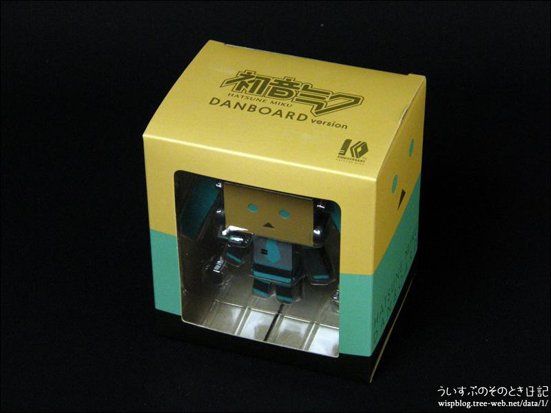 キャラアニ.com 『ゴールデンウィーク福袋 for MEN 【18X】』 初音ミク ダンボー ver.