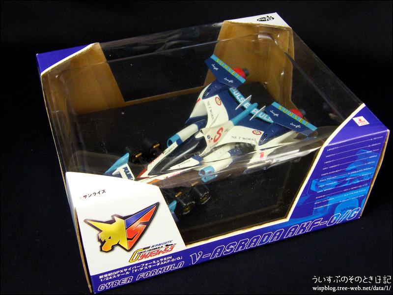 キャラアニ.com 『ゴールデンウィーク福袋 for MEN 【18X】』 新世紀GPXサイバーフォーミュラSIN 1/24 ν-アスラーダAKF-0/G