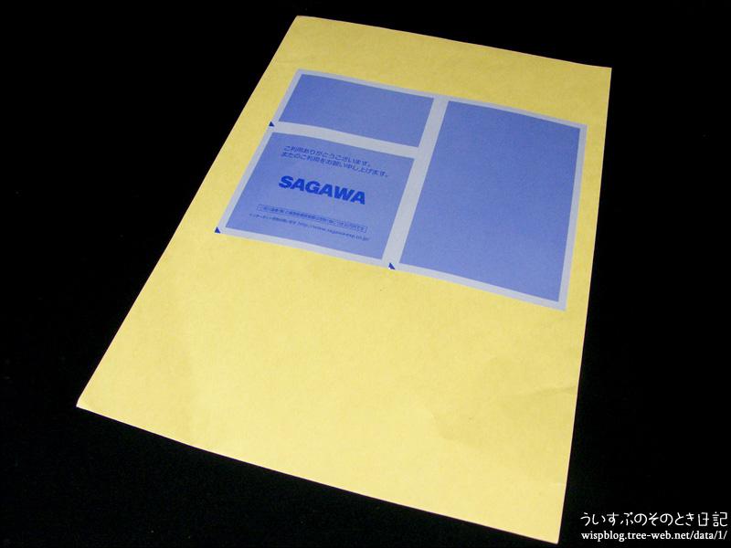 LOTTE×けものフレンズキャンペーン「B賞 オリジナルプリペイドカード」
