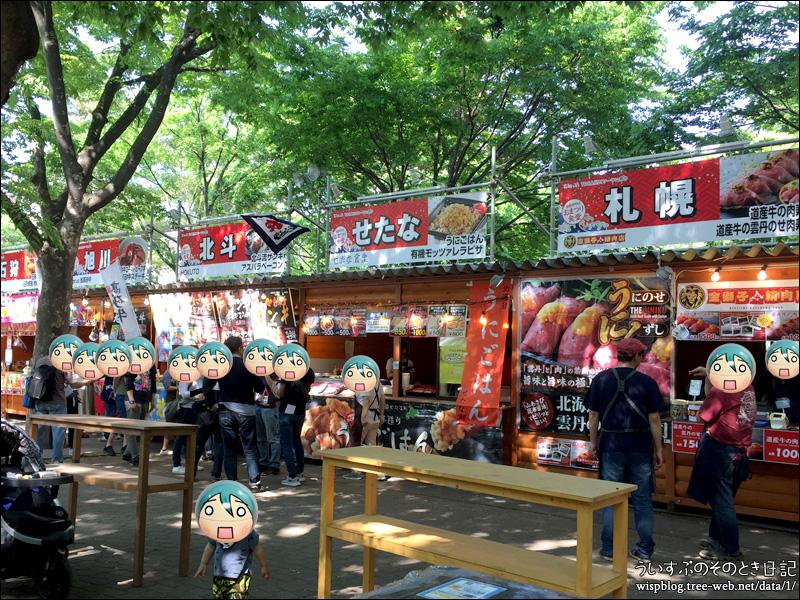 第27回(2018) YOSAKOI ソーラン祭り
