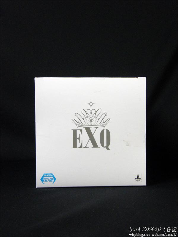 ラブライブ!サンシャイン!! EXQフィギュア 〜高海千歌〜 2nd