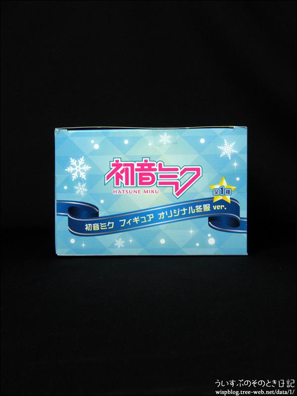 初音ミク フィギュア オリジナル冬服Ver.