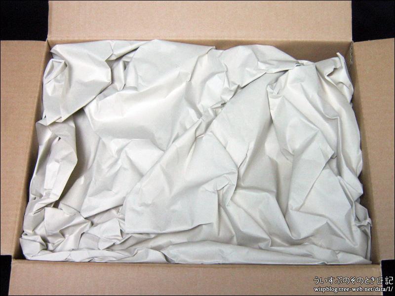 このはな綺譚 7 メロンブックス梱包