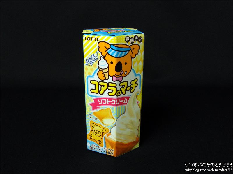 [福袋] ファミリーマート 500円福袋