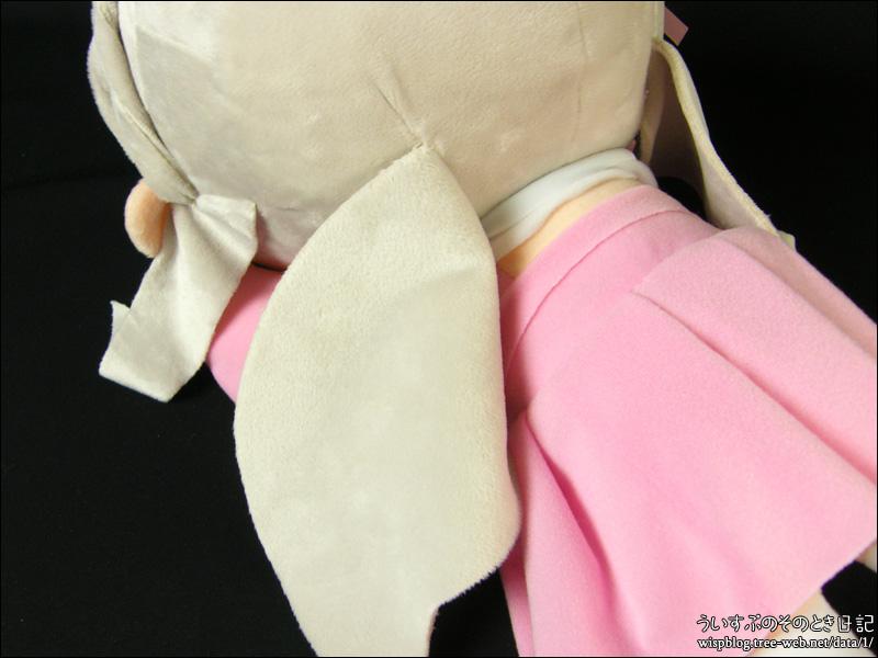 "Re:ゼロから始める異世界生活 メガジャンボ寝そべりぬいぐるみ""エミリア-E・M・T"""
