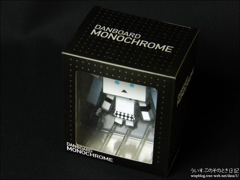 ミス・モノクローム ダンボーver.