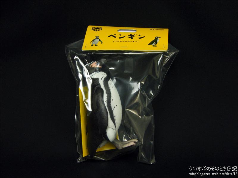 ソフビトイボックス 011 ペンギン フンボルトペンギン