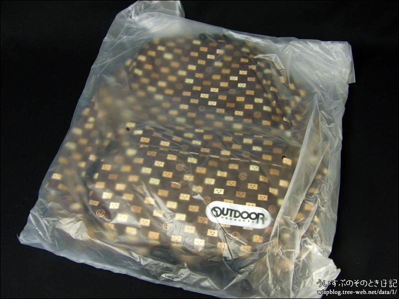 よつばと! ダンボー × OUTDOOR PRODUCTS デイパック(カフェラテ)