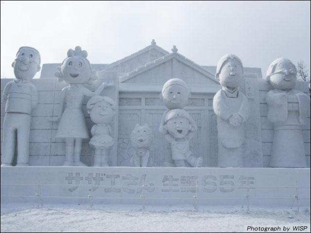 大雪像 サザエさん