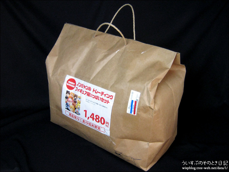 駿河屋『ノンジャンル トレーディングフィギュア箱いっぱいセット』