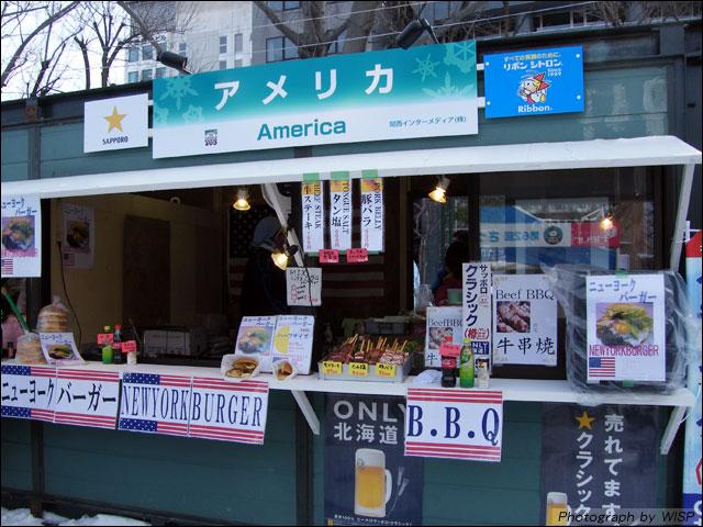 食の国際交流コーナー「アメリカ」