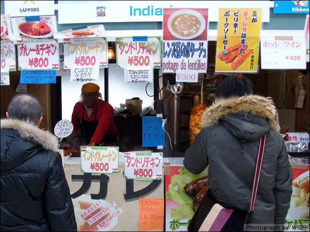 食の国際交流コーナー「インド・イラン」