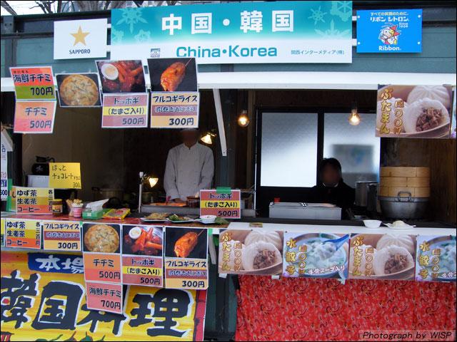 食の国際交流コーナー「中国・韓国」