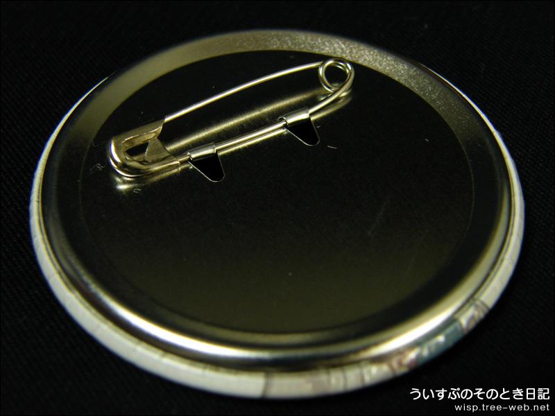 ゆるキャン△ カプセルカンバッジ [ブシロードクリエイティブ]