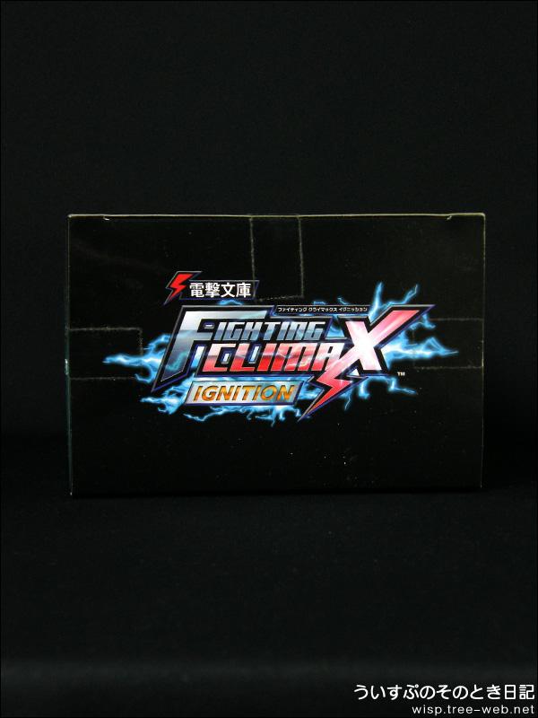"""電撃文庫 FIGHTING CLIMAX IGNITION プレミアムフィギュア ゲームカラーVer. Vol2""""湊智花""""[セガ]"""
