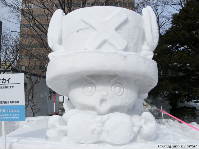 トナカイ「札幌塗装工業共同組合青年部会」