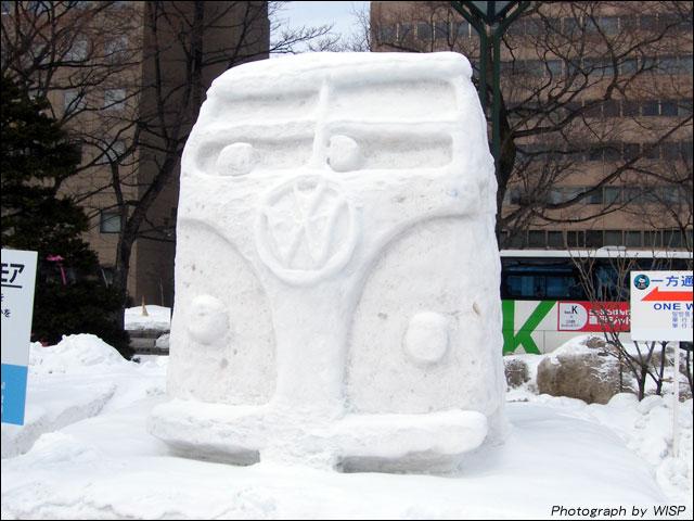 カーズフィルモア「オムロ雪像製作グループ」