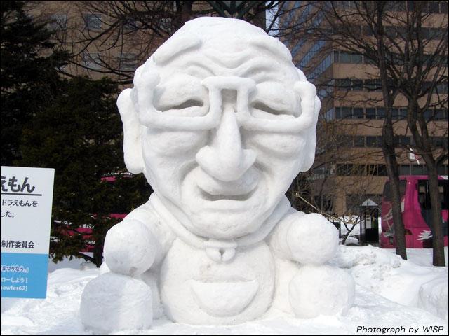鈴木 章えもん「ノーベル賞受賞記念雪像製作委員会」
