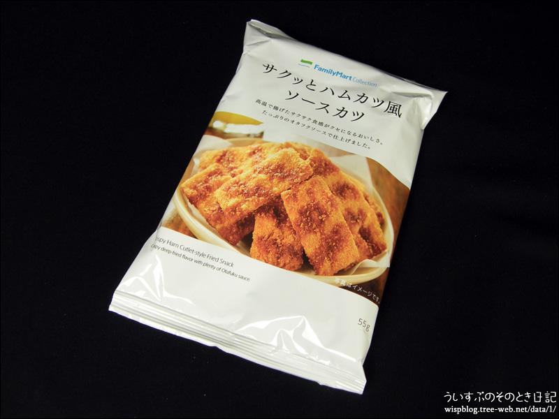 [福袋] ファミリーマート お菓子・食品詰合わせ 福袋