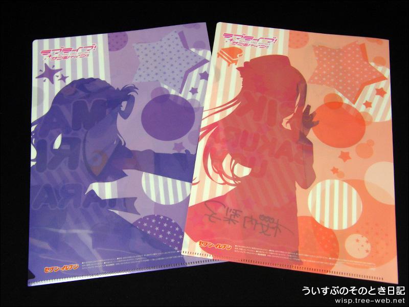 セブン‐イレブン『ラブライブ!サンシャイン!! キャンペーン』桜内梨子/小原鞠莉 クリアファイル裏