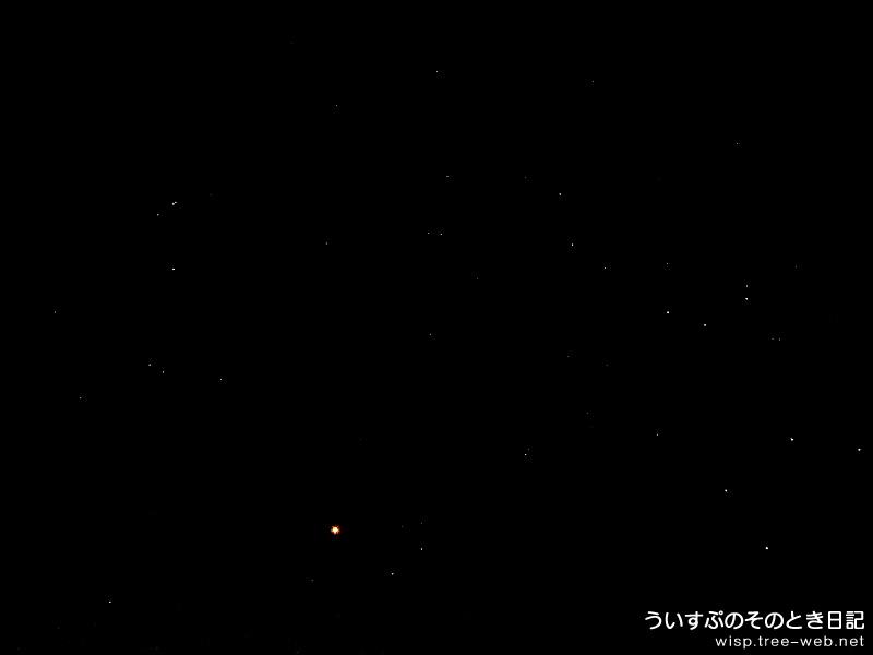 地震 記録メモ(1) 【2018/09/06 〜 08】